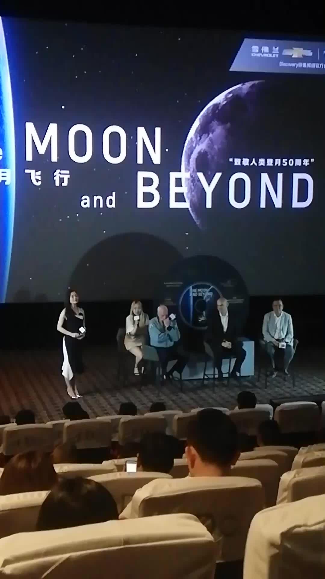 宇航员故事之一:阿波罗15号的沃尔登先生回忆入选过程。