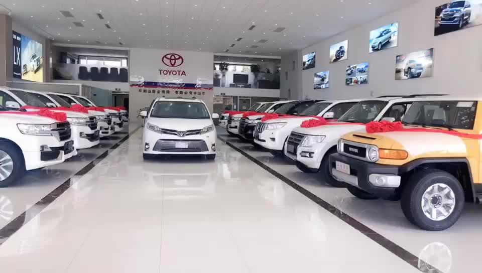 中東版豐田全系現車手續齊全由于國家政策導致持續漲價