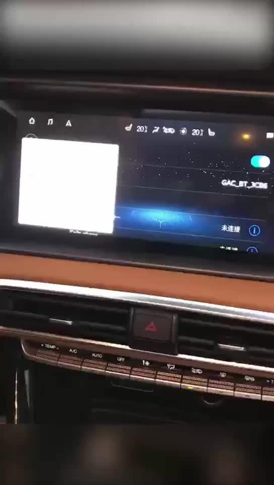 君子動口不動手,第二代傳祺GS4微信車載版