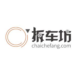 2020款考斯特 现车充足改装 活动进行中北京