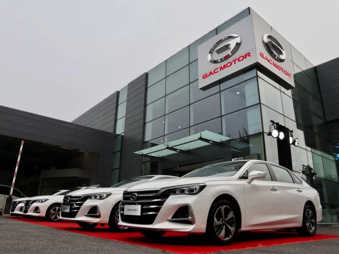 预售11.98万元起 速览全新广汽传祺GA6