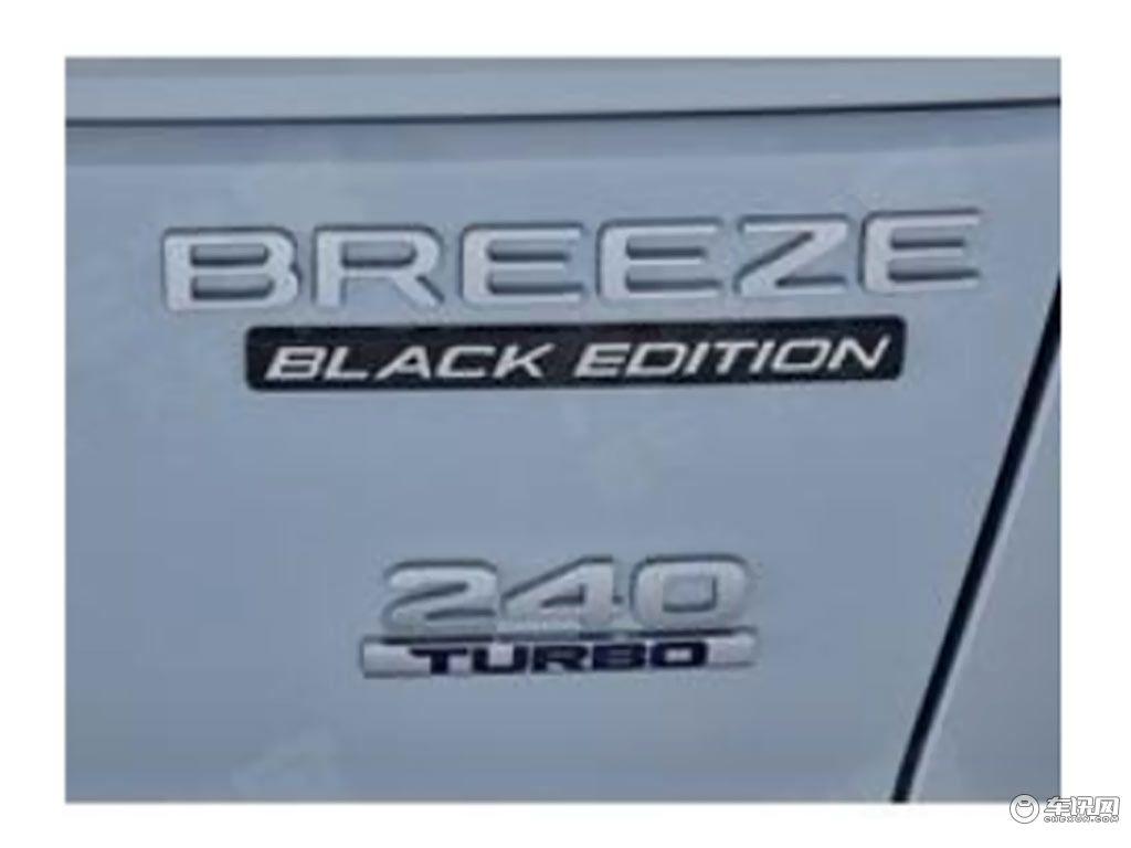 CR-V的姐妹车,命名BREEZE,广汽本田的紧凑型SUV来了