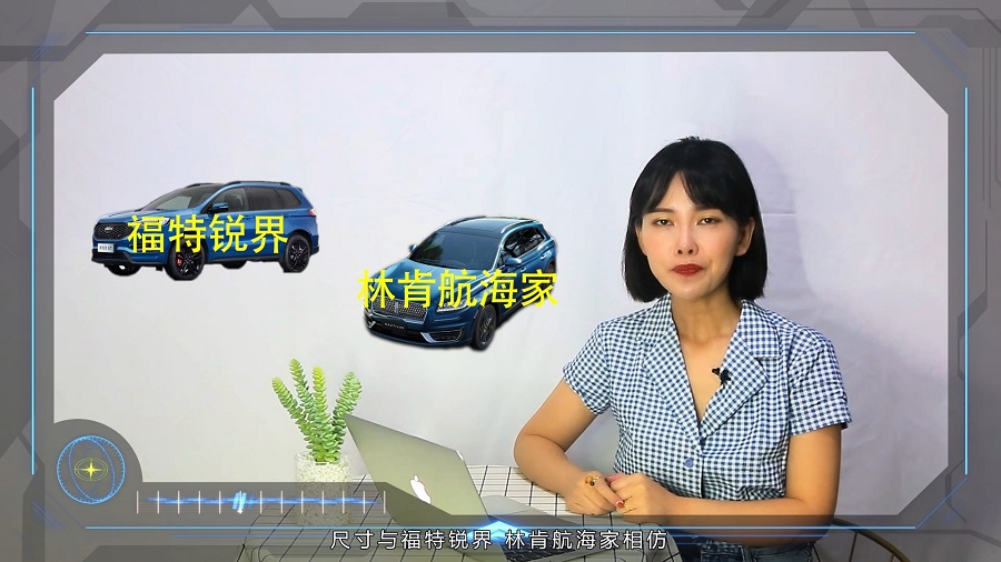 【出行晴报局】为新能源车型腾产能,林肯大陆或将停产?