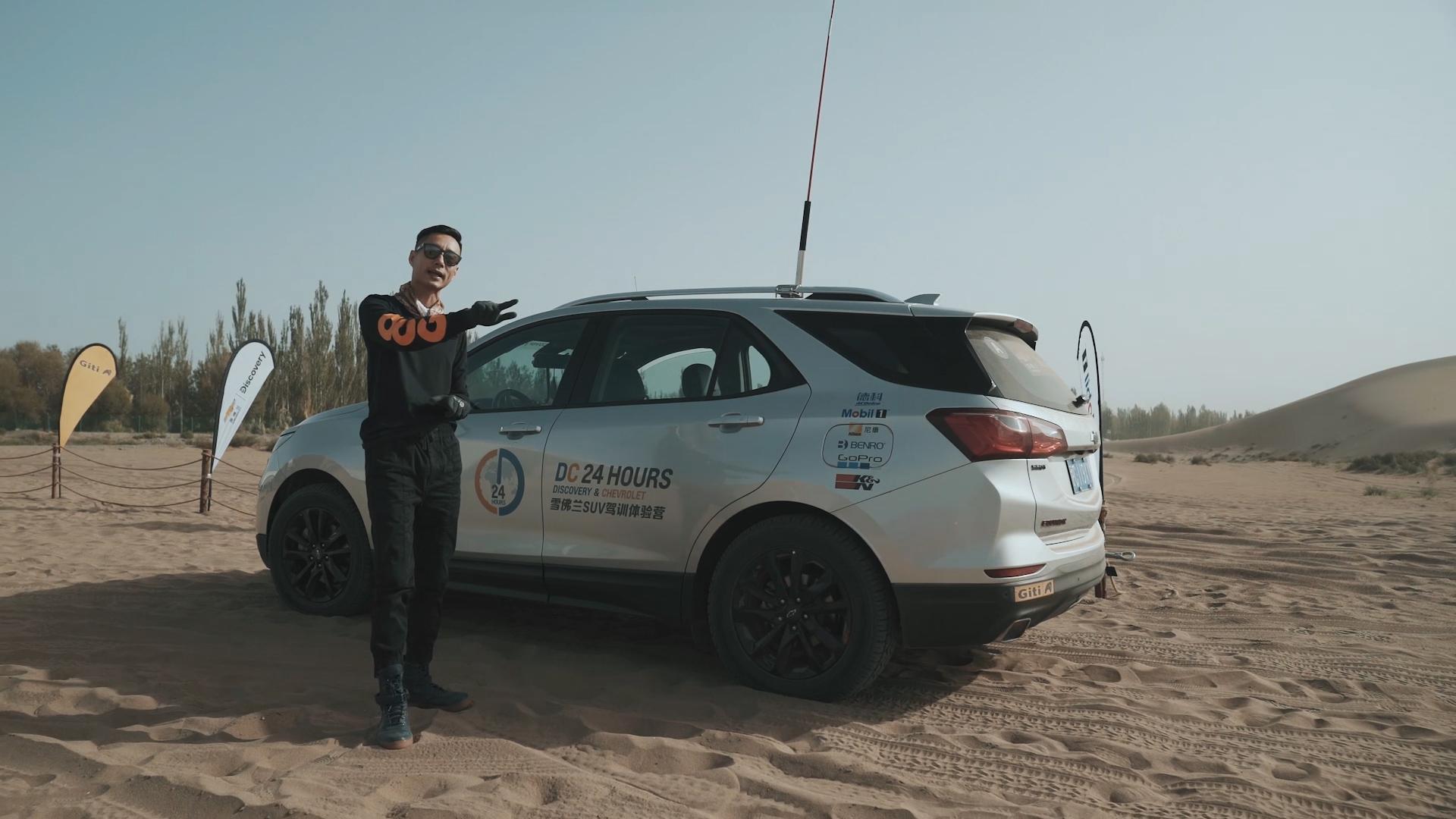 一台城市SUV,在沙漠开了3万多公里,会成什么样子?