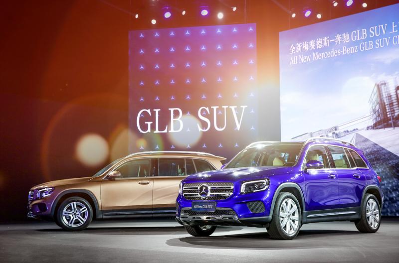 北京奔驰GLB上市售31.48万元起