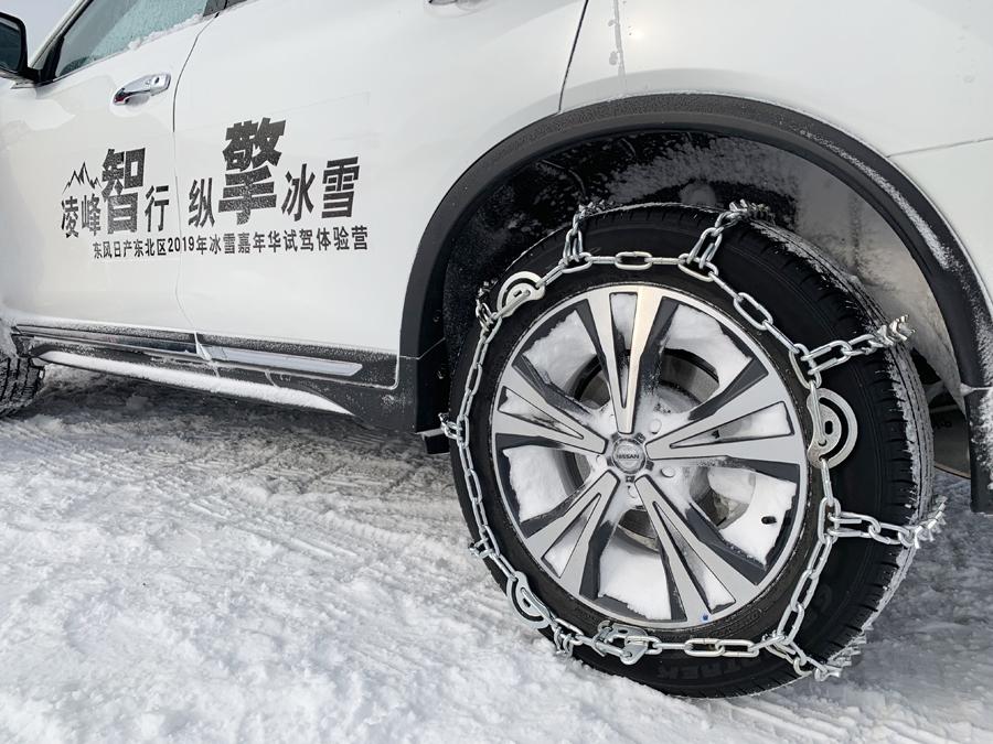 就想在雪地里撒個野 東風日產東北區全系冰雪試駕如期而至