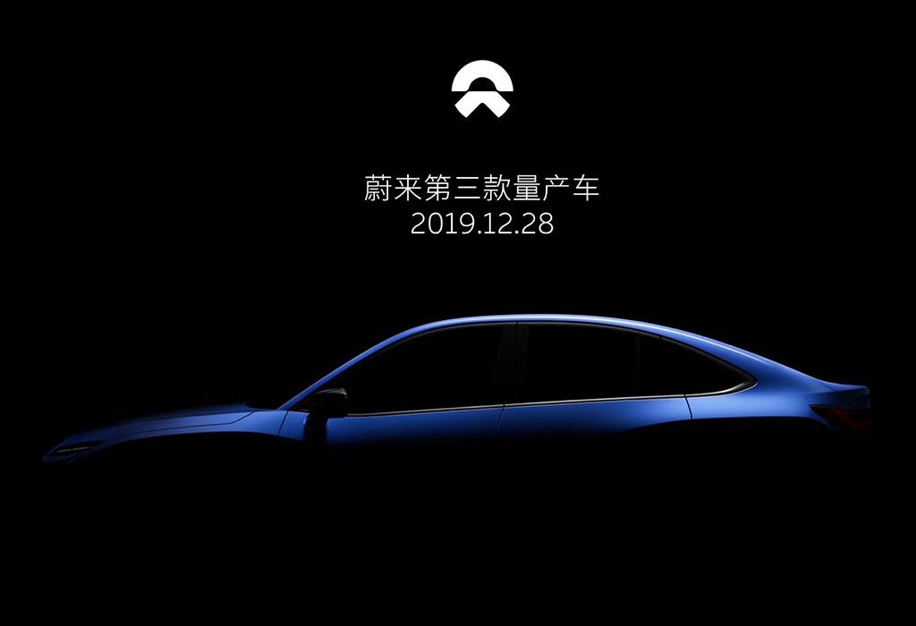 蔚来第三款车型预告图曝光 12月28日正式发布