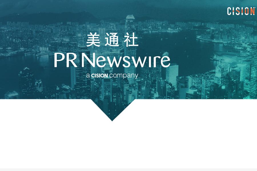 3M全球首个汽车材料科学学院落户上海,赋能行业创新发展