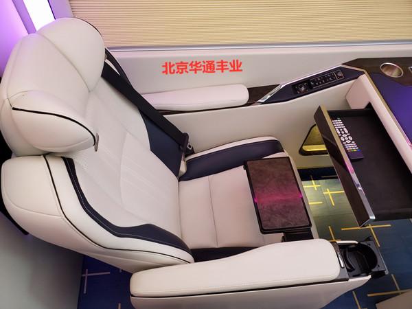 北京丰田考斯特4S店 考斯特10座价格