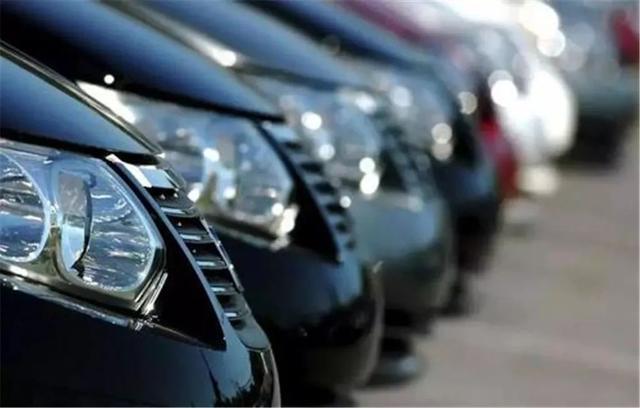 疫情将对汽车市场造成怎样的影响?