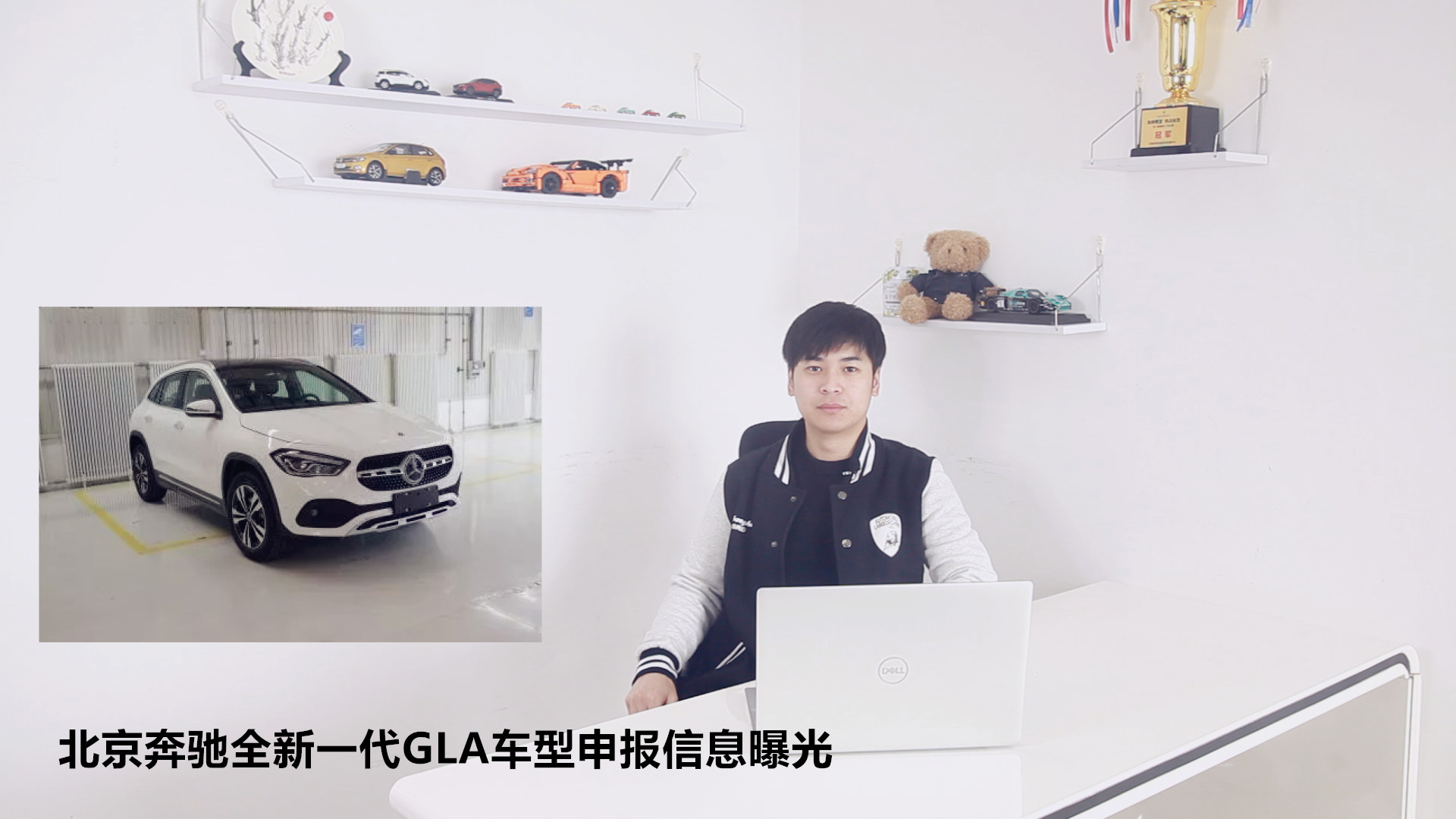 北京奔驰全新一代GLA车型申报信息曝光