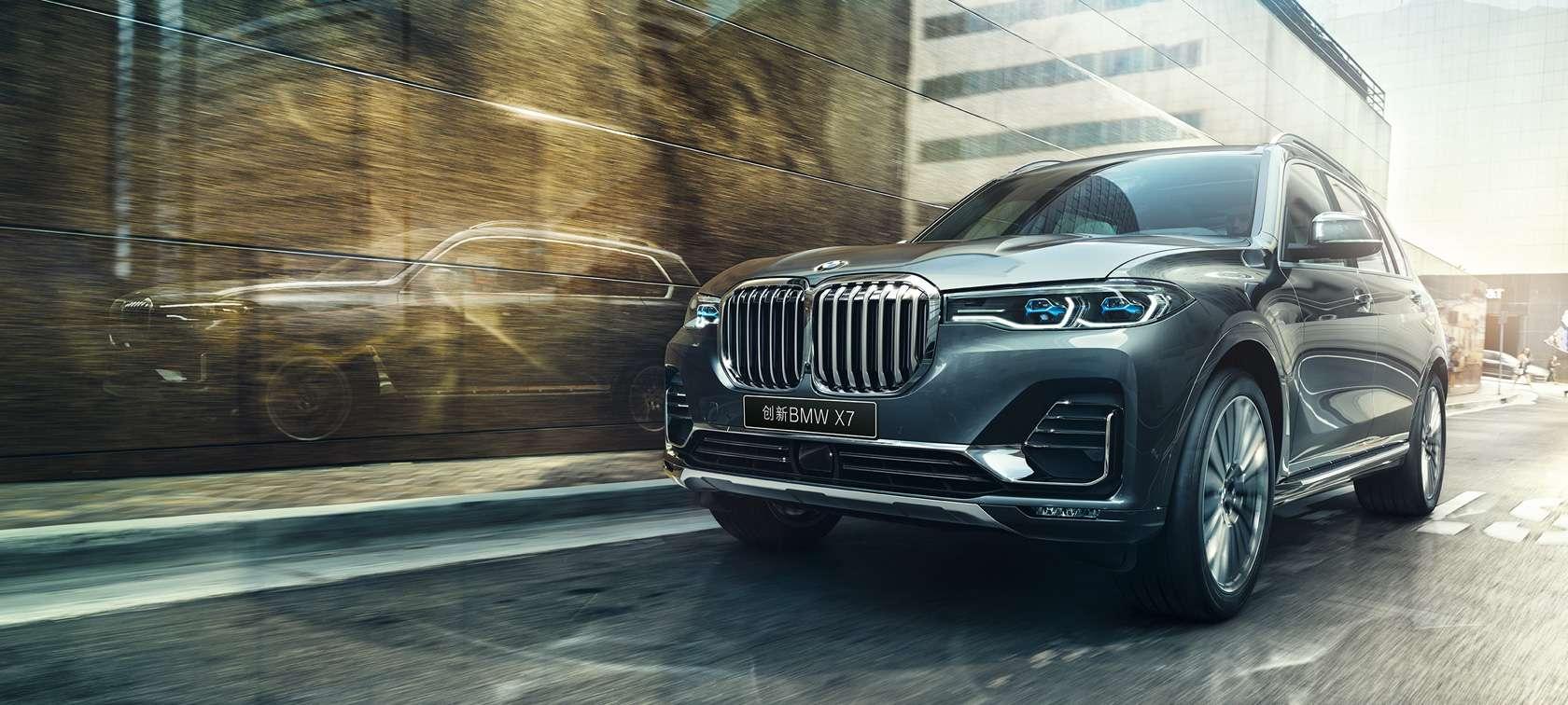 創新BMW X7創新科技澎湃之勢內外兼修