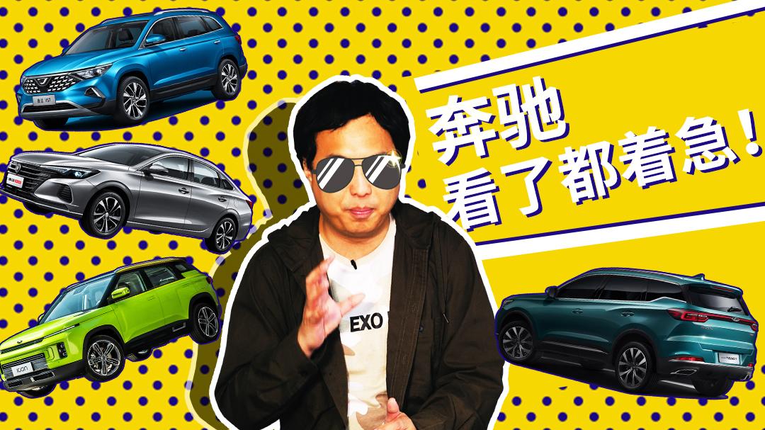 """12萬元""""云端大戰"""",四臺""""燙手""""新車怎么選?"""