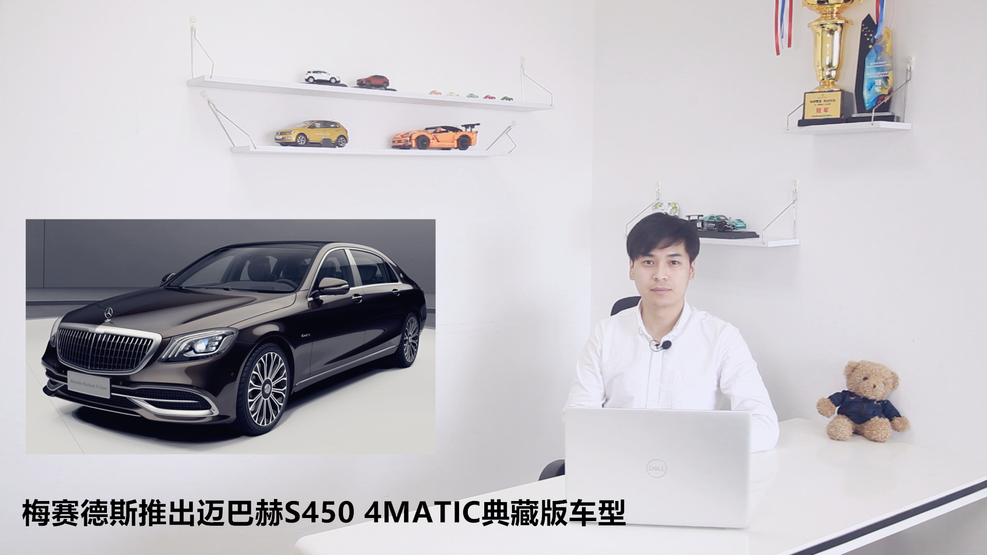 梅赛德斯推出迈巴赫S450 4MATIC典藏版车型