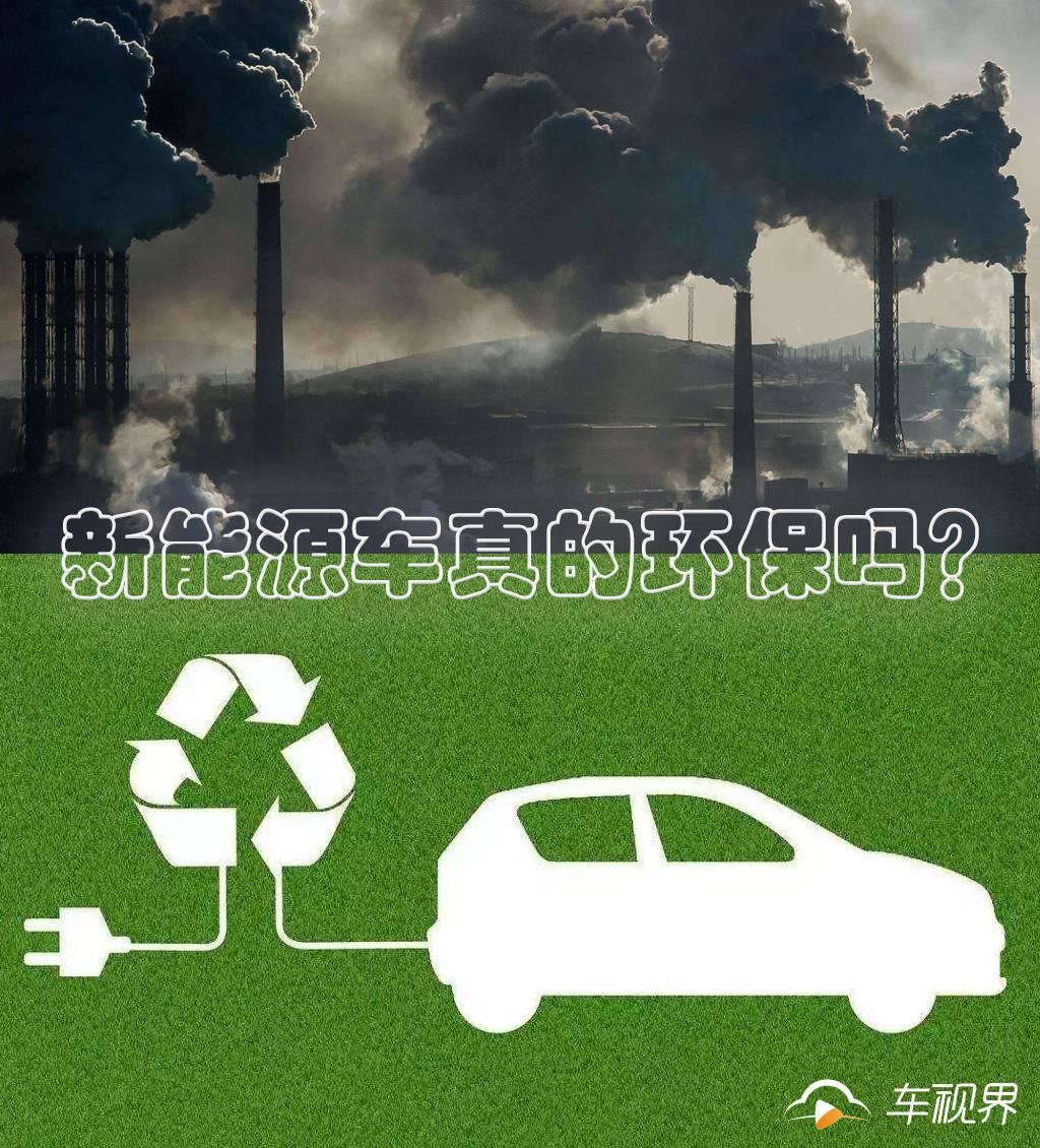 取代燃油车为时尚早,浅谈当前新能源车5大弊端