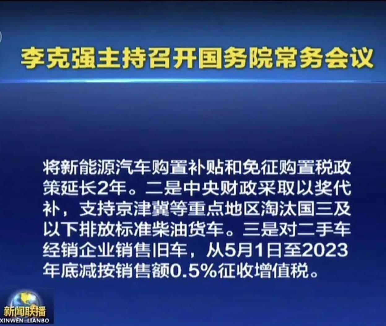 北京国三提前报废,最高享2.2万补贴,你的国三底还能开多久?