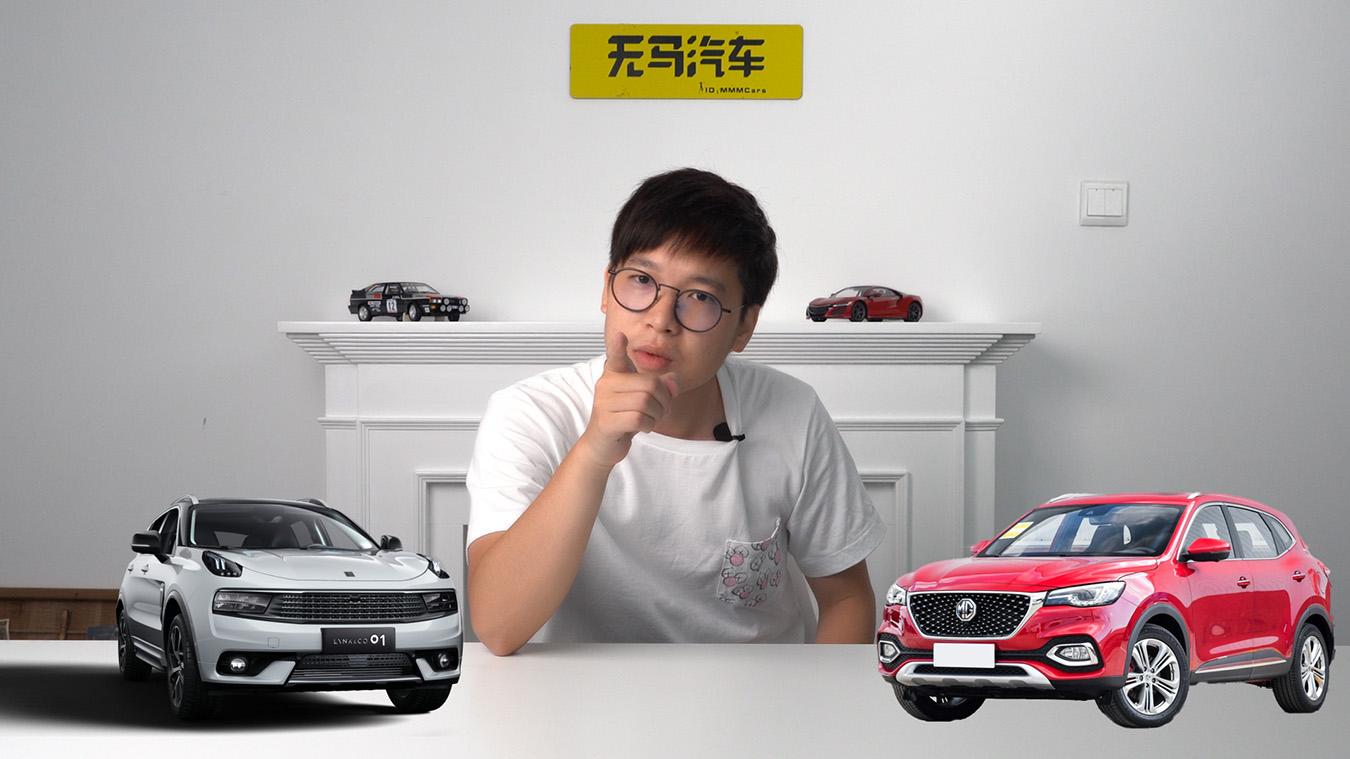 紧凑型SUV怎么???除了荣威还可以看看这两辆!