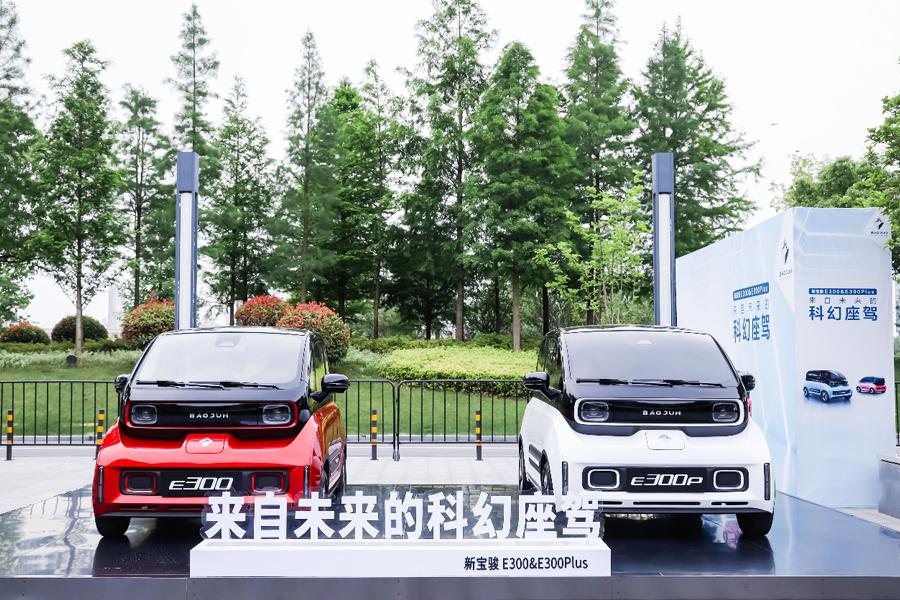 城市通勤利器,来自未来的科幻座驾,新宝骏E300抢订进行中