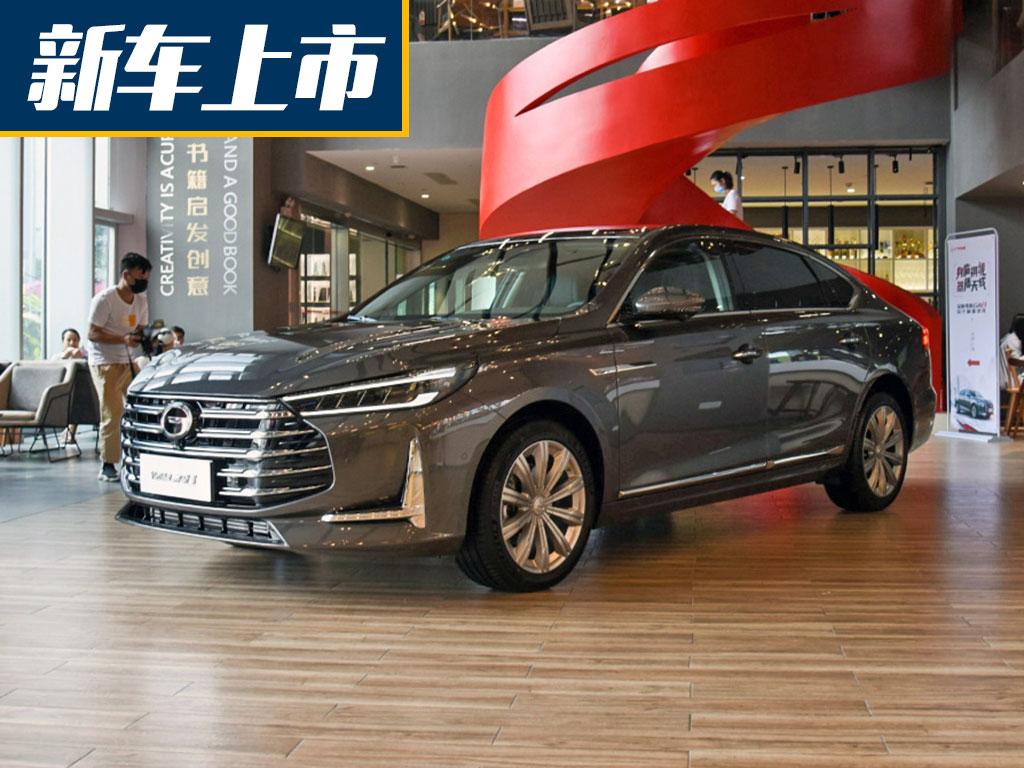 售价15.68万元起,广汽传祺新款GA8正式上市