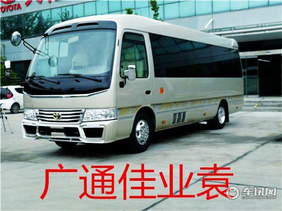 家族旗舰 丰田考斯特10座巅峰限量版商务车