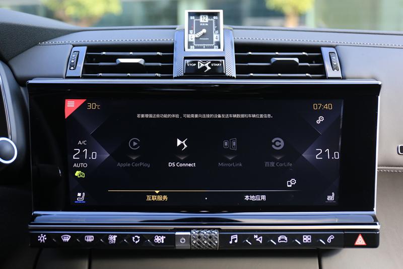 別再忽視法式豪華SUV!試DS 7 CB歌劇院版 | 試車