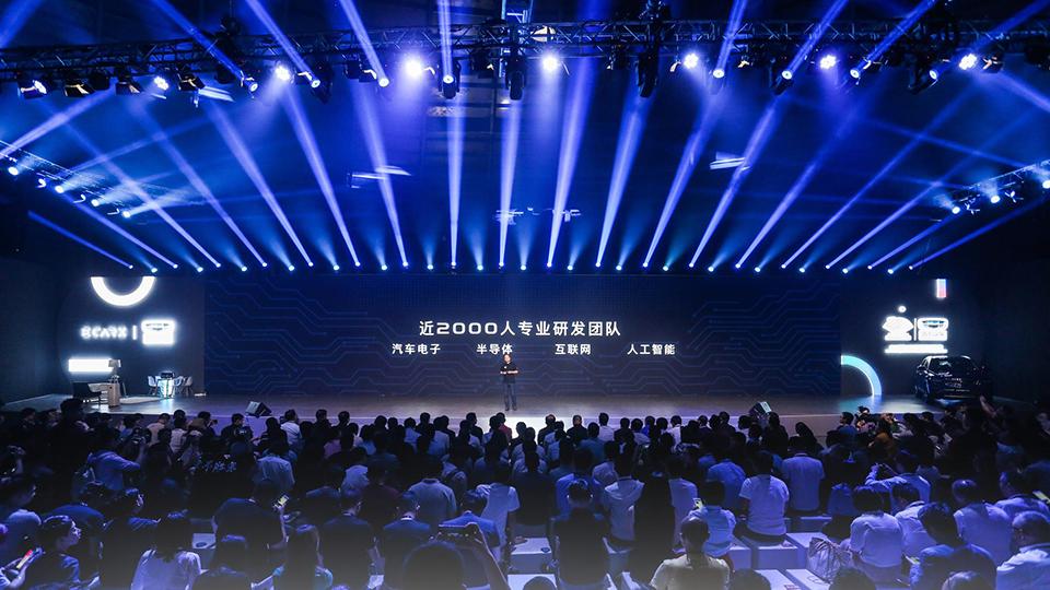 亿咖通速度,中国智能汽车定局者?