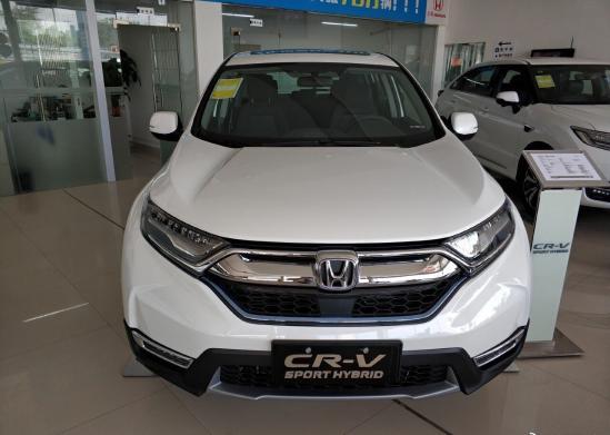 本田CR-V价格 多少钱 最新成交价格 最低报价