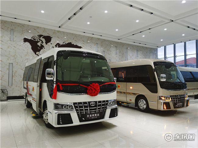 丰田考斯特19座价格 豪华商务车4.0全国销售_车讯网chexun.com-车讯网