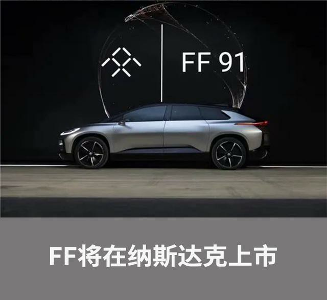 汽車安全(2020版)新規程正式上線,小米首款汽車賣30萬?