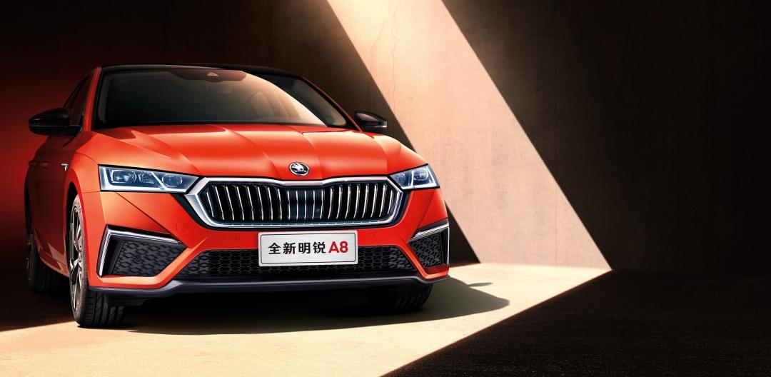 實現全面升級 全新明銳A8即將亮相上海車展