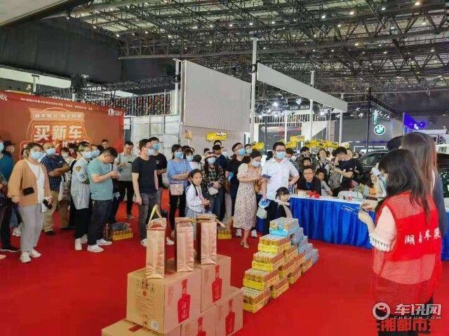 2021湖南车展5月2日中奖名单公布