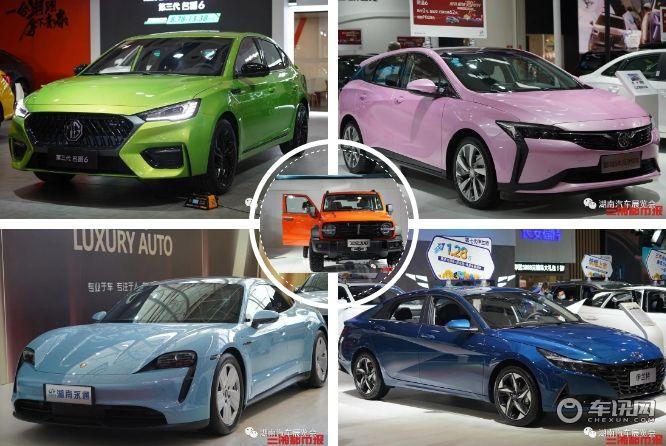 图集|哇!2021湖南车展的色彩也太丰富了吧......
