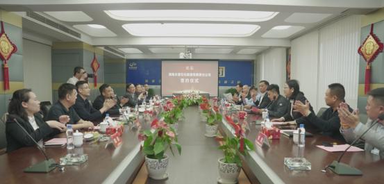 永通集团与中石化达成战略合作  双方将携手提供能源供应服务