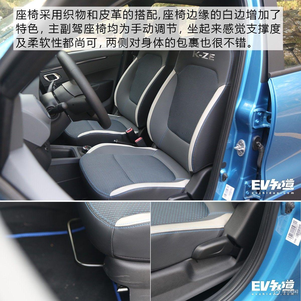 10万元买台车回家过年 四款热门纯电动车型推荐