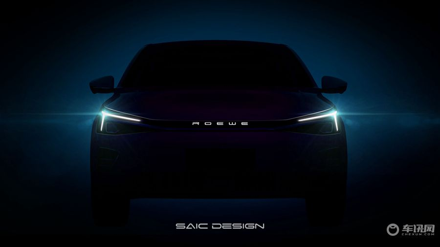 上汽榮威發布綠芯戰略 新技術、新設計、新模式三路出擊