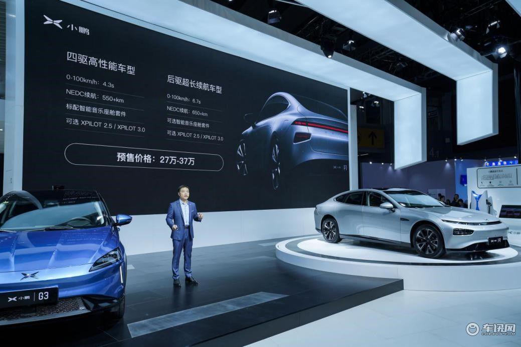 2019廣州車展:小鵬P7正式開啟預訂 預售價27萬起