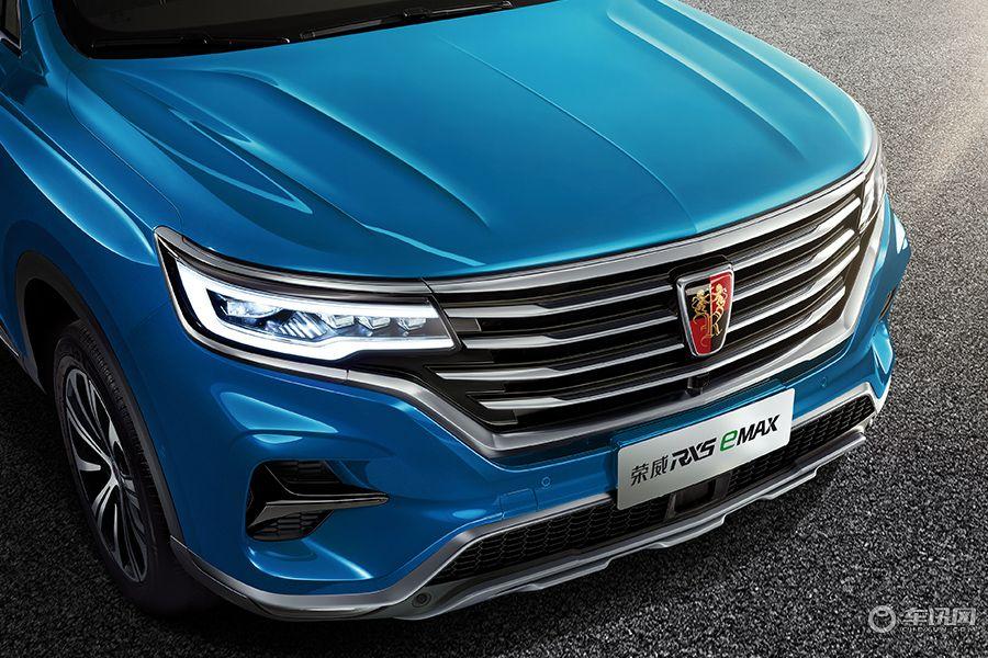 搭载独家动态油冷技术 荣威RX5 eMAX将于广州车展正式上市