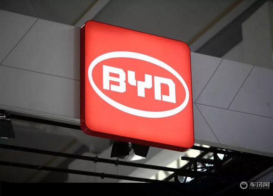 比亚迪发布10月销量数据 同比下降15.19%