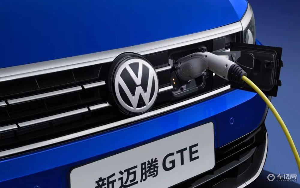 综合油耗仅为1.8L 迈腾GTE将于12月18日上市