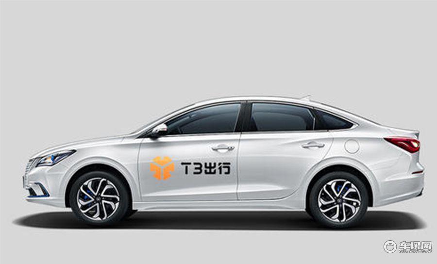斥资160亿元 一汽/东风/长安联手设立T3科技平台公司