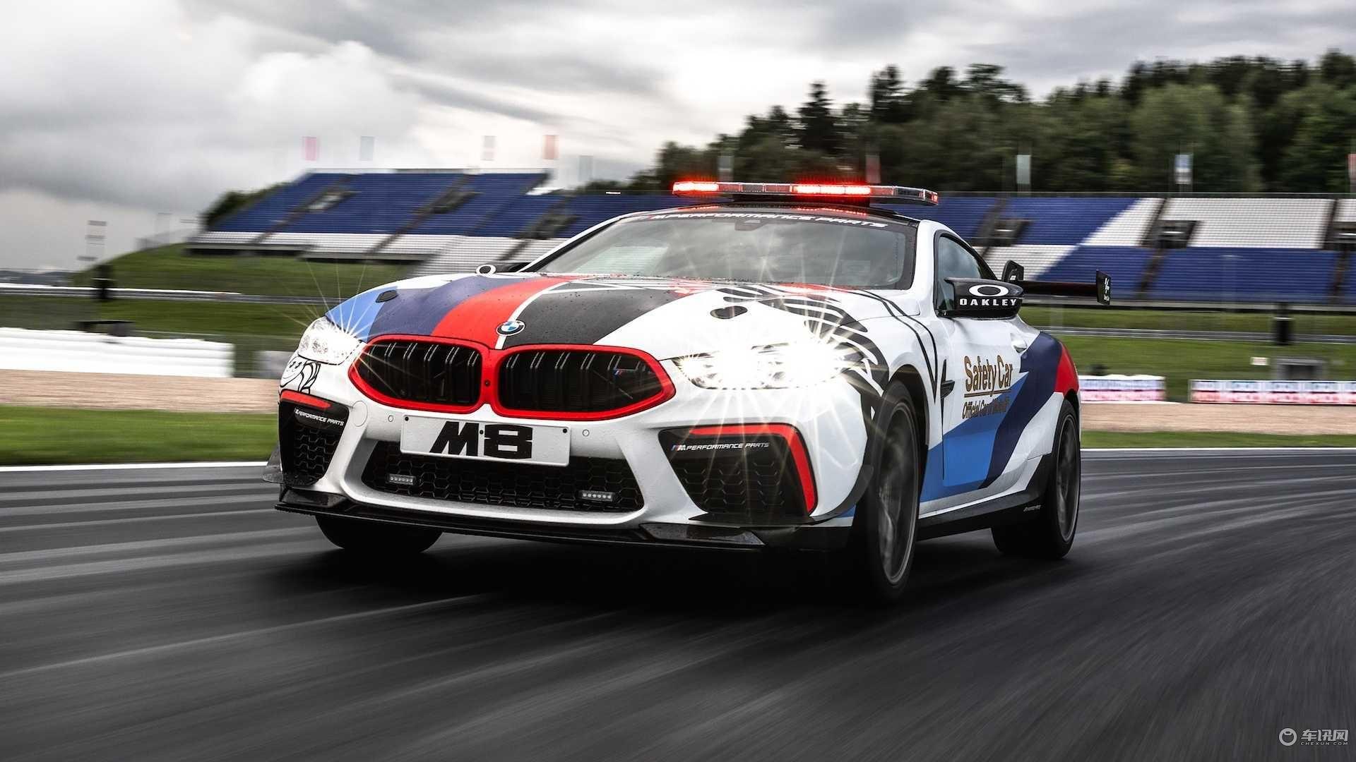 MotoGP安全团队的旗舰型号宝马推出了M8安全车