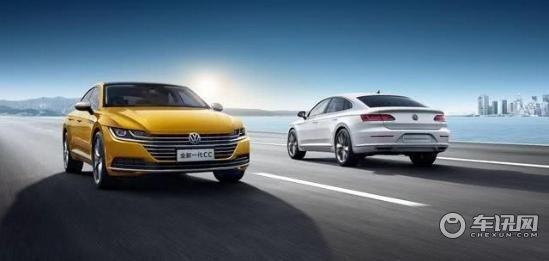 大众CC价格 限时促销 低价销售 _车讯网chexun.com-车讯网