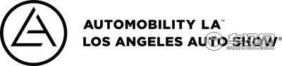 全球领先汽车科技展与媒体活动发布完整日程
