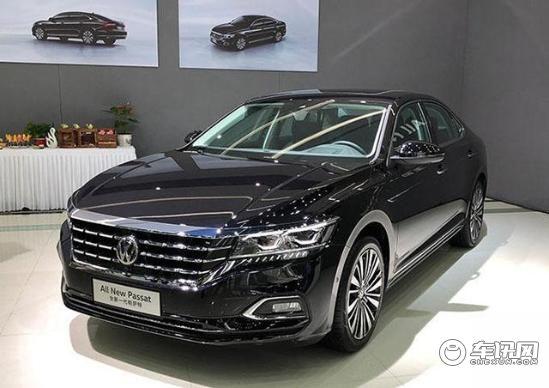 大众帕萨特价格直降 批发钜惠促销中 _车讯网chexun.com-车讯网