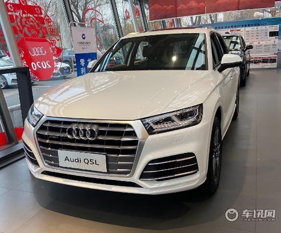 奥迪Q5L价格 品质为道 服务先行 _车讯网chexun.com-车讯网