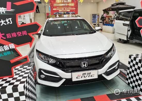 本田思域价格超低 技术革新独特风格 _车讯网chexun.com-车讯网