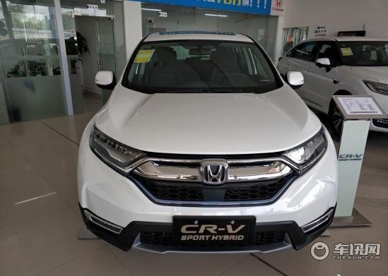本田CRV报价 价格骤降 落地多少钱 _车讯网chexun.com-车讯网