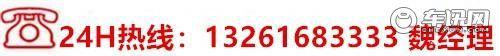 丰田考斯特12座报价考斯特全网最低价