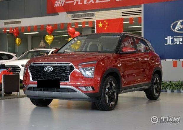 北京现代ix25价格 全国降价快光临