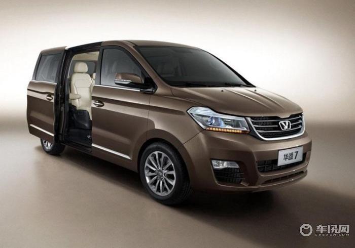 华晨汽车破产重整,给中国汽车产业哪些启示?